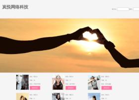 kkfun.com