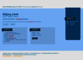 kkjsq.com