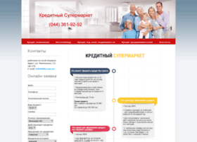 kkks.com.ua