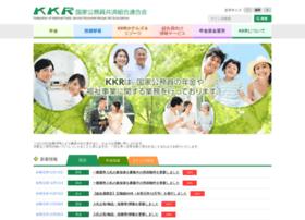 kkr.or.jp