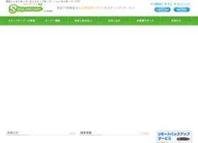 kkr.orz.ne.jp