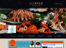 kkrkinosaki.com