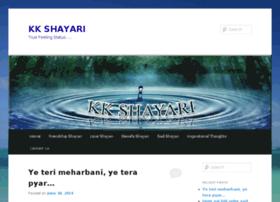kkshayari.bugs3.com