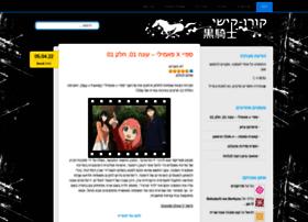 kksubbing.wordpress.com