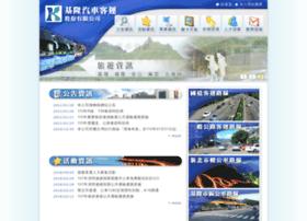 kl-bus.com.tw