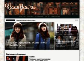 kladofka.ru