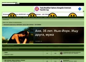 kladoiskatel.5bb.ru