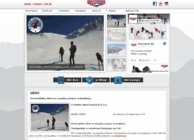 klaoudatos-ski.gr