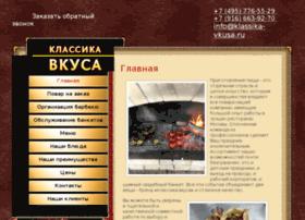 klassika-vkusa.ru