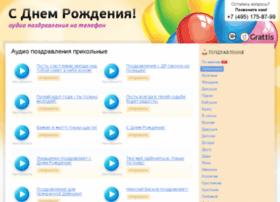 klassniy-zvonok.ru