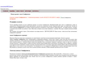 klassnoetaxi.com.ua