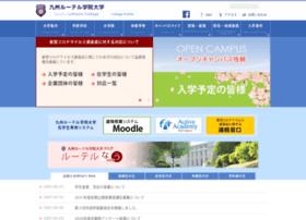 klc.ac.jp