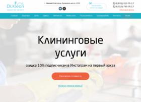 klean.ru