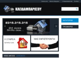kleidamparosou.com