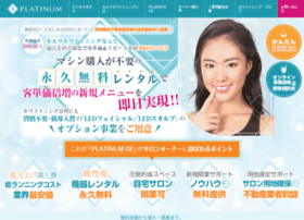 klein-associes.com