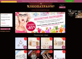 kleopatra0707.com
