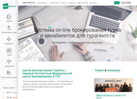 kleotour.ru