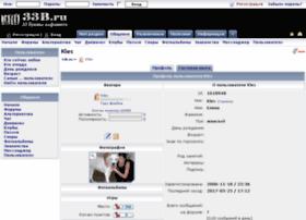 kles.33b.ru