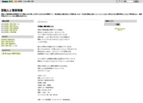 klgl.seesaa.net
