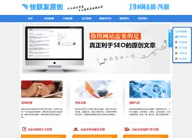 klianfa.com