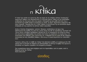 klika.gr