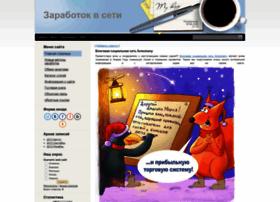 klikun.ucoz.ru