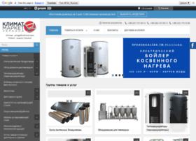 klimat-market.com.ua