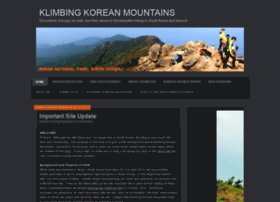 klimbingkoreanmountains.wordpress.com