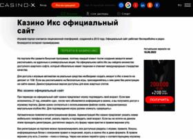 klimvd.ru