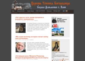 klin-demianovo.ru