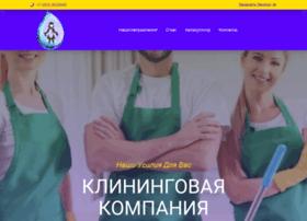 klin-klinom.ru
