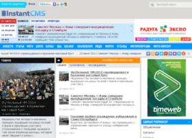 klincsy.ru