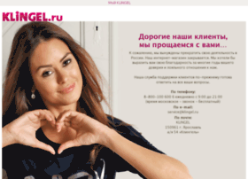 klingel.ru