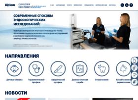 klinika-dixion.ru