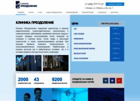 klinika-preo.ru