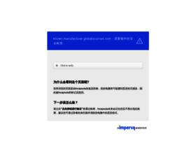 klivien.manufacturer.globalsources.com