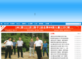 klkfq.gov.cn