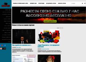 klopp.ru