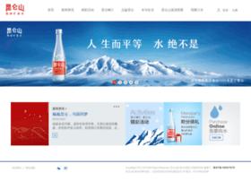 kls-china.com