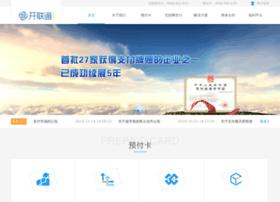 kltong.com