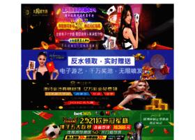 kltou.com
