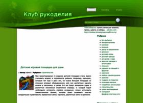 klub-rukodeliya.ru
