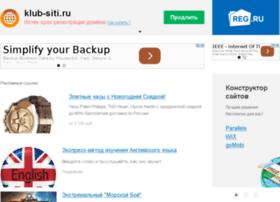 klub-siti.ru