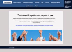 klub.valyuta.org
