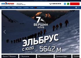 klub7vershin.ru