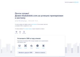 klubskidok.com.ua