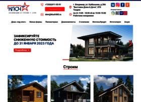 kluch585.ru