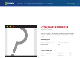 klukva.info