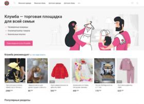 klumba.com