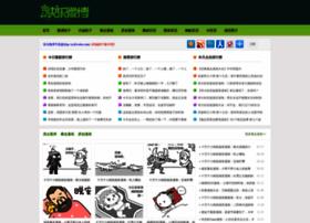 klweibo.com